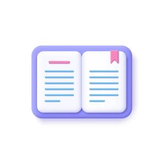 本、雑誌、日記のアイコン。教育の概念。 3dベクトルイラスト。