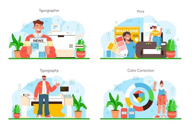 Book newspaper or magazine printing set printing house technology