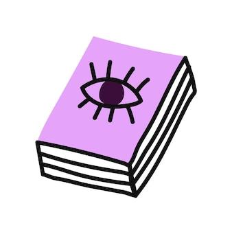 Книга заклинаний векторная иллюстрация плоский на белом фоне декор для хэллоуина