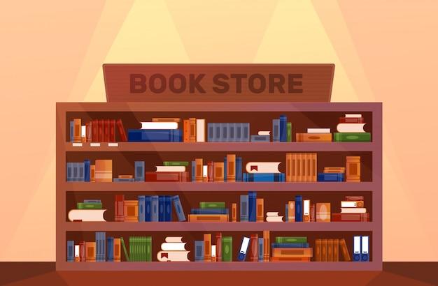 Книжный магазин большой книжный шкаф с библиотекой книг.