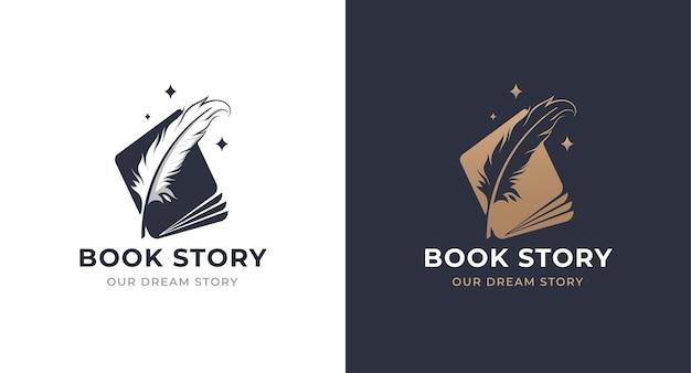 책 이야기 깃털 로고 디자인