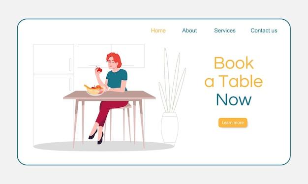 Книжный стол сейчас векторный шаблон целевой страницы. идея интерфейса веб-сайта здорового питания с плоскими иллюстрациями. макет домашней страницы ресторана органической еды. свежие фрукты мультфильм веб-баннер, веб-страница