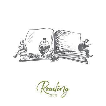 本、世界、日、読書の概念。ワールドブック百科事典のコンセプトスケッチで本を読んでいる手描きの人々。