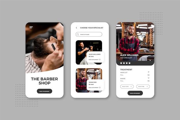 理髪店の予約アプリ