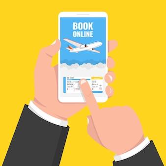 온라인 항공편 여행 또는 항공권 예약