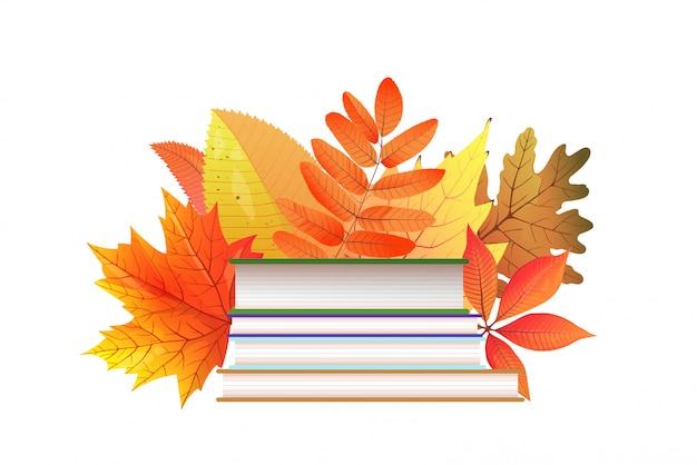 本と紅葉フラットイラスト