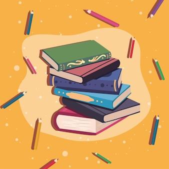 책과 패턴 연필