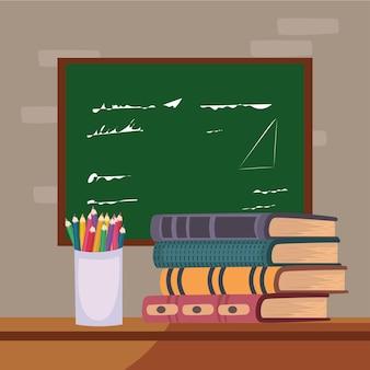 책과 연필