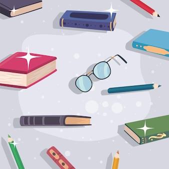 책과 용품 패턴