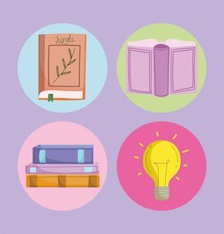 Книги для творчества и воображения