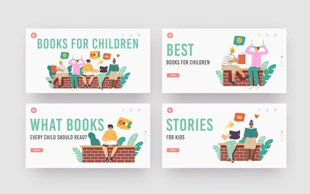 어린이 방문 페이지 템플릿 세트를 위한 책. 벽돌 벽에 앉아 이야기를 읽는 아이. 학교 교육, 지식. 소년과 소녀 캐릭터 공부, 학습 수업. 만화 벡터 일러스트 레이 션