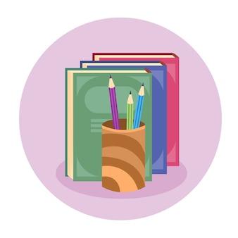 Books stack pen pencil colorful web icon