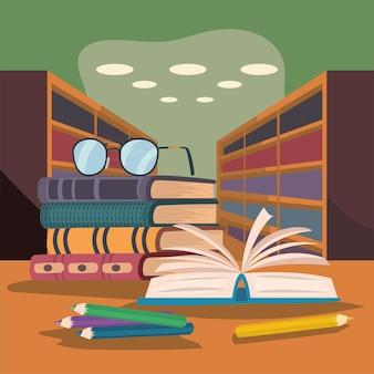책장과 색연필
