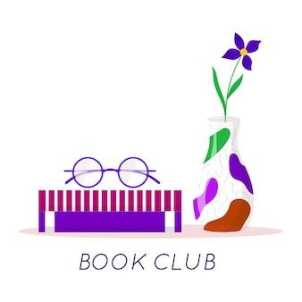 좋아하는 책, 사무실 식물, 꽃병, 안경이 있는 책장. 방 도서관의 선반 책