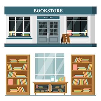 Книжный магазин фасад и интерьер