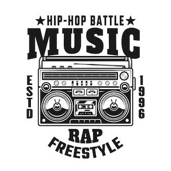 Boombox 벡터 엠블럼, 배지, 레이블 또는 로고와 텍스트 힙합 음악 전투. 흰색 배경에 고립 된 빈티지 흑백 스타일 그림