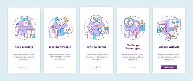 Советы по развитию творческого мышления: добавление концепций на экран страницы мобильного приложения