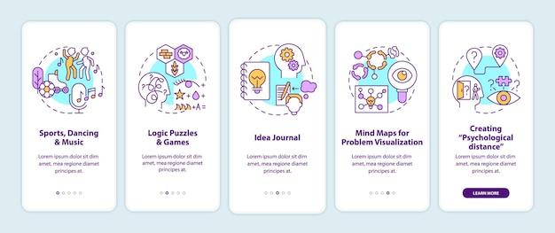 Советы по развитию навыков решения проблем: внедрение концепций на экран страницы мобильного приложения