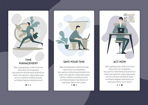 생산성 향상 및 시간 관리, 근무 시간 관리 및 계획