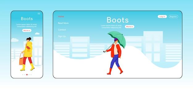 ブーツのランディングページのフラットカラーテンプレート。モバイルディスプレイ。傘のホームページのレイアウトを持つ女性。雨天1ページのウェブサイトのインターフェース、漫画のキャラクター。長靴のバナー、ウェブページで歩く女性