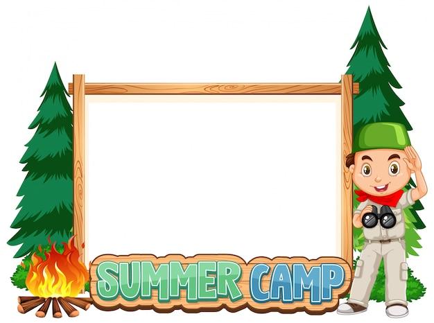 여름 캠프에서 소년과 테두리 서식 파일 디자인