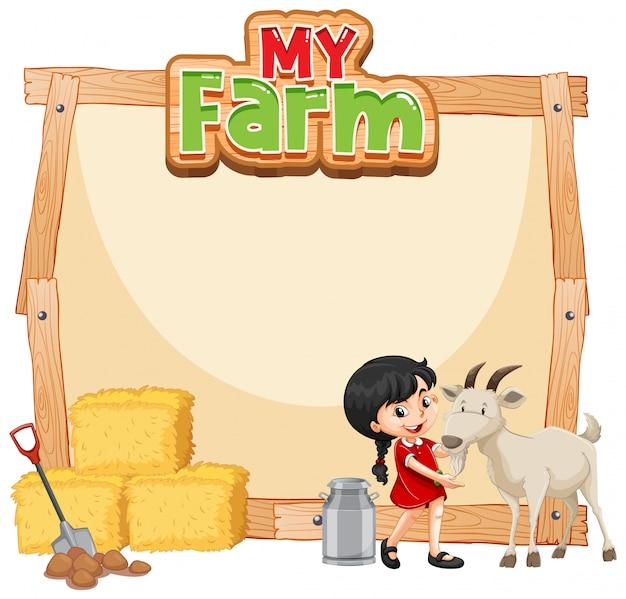 少女と山羊のボーダーテンプレートデザイン