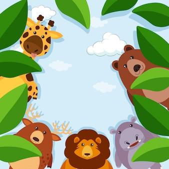 動物と葉を持つボーダーテンプレート