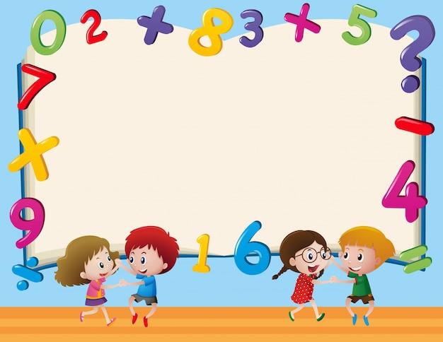 아이와 숫자 테두리 서식