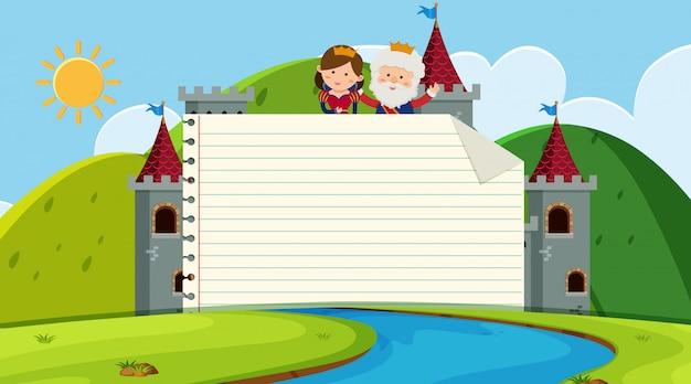 Шаблон границы с королем и королевой в замковой башне