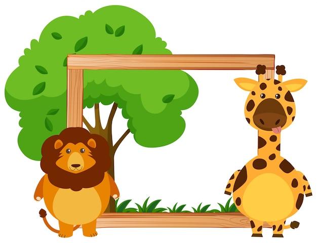 ライオンとキリンのボーダーテンプレート