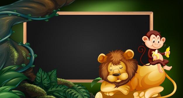 ライオンとサルのボーダーテンプレート