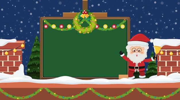 クリスマスの夜にサンタと枠線テンプレート