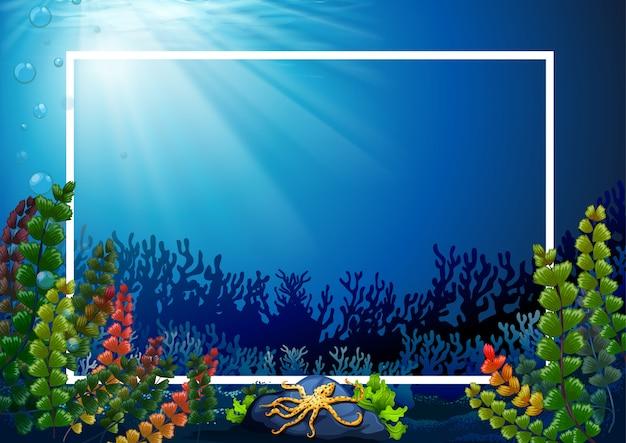 水中の海藻と枠線テンプレート