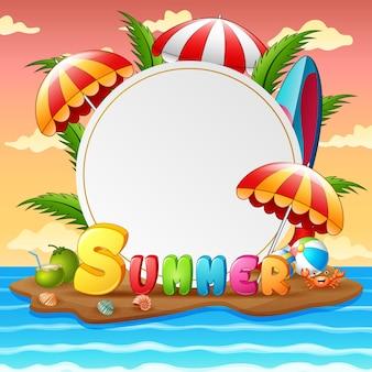 島の夏の休日構成と枠線テンプレート