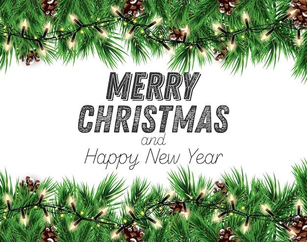 Граница с рождественскими еловыми ветками и сосновой шишкой