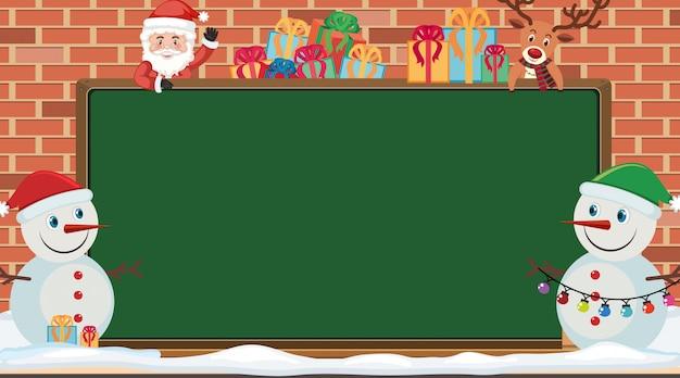 Border  with santa and snowman