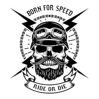 スピードのために生まれました。乗るか死ぬか。レーサーヘルメットの人間の頭蓋骨。ロゴ、ラベル、エンブレム、記号の要素。図
