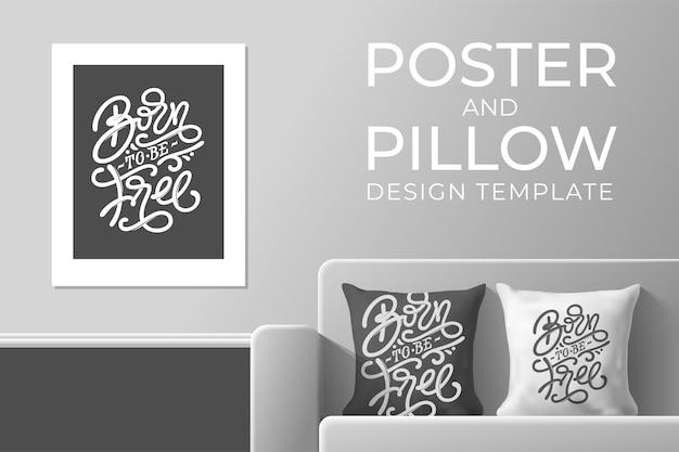 インテリアのための無料のポスターと枕のデザインテンプレートに生まれる。白と暗い灰色の背景にレタリングデザイン。やる気を起こさせるポスター。レトロなスタイル。