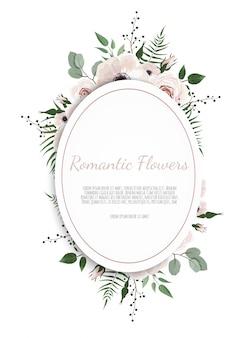 Ботаническая открытка с полевыми цветами, листьями.
