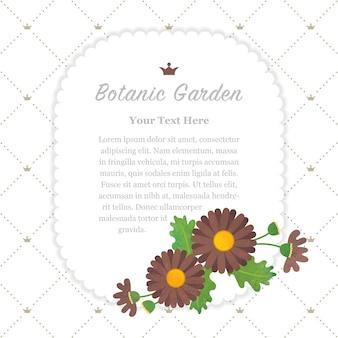 Ботанический сад рамка сложноцветные коричневая маргаритка