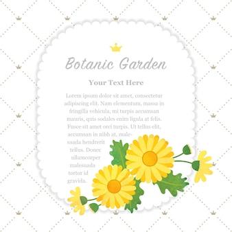 Ботанический сад рамка сложноцветные желтая маргаритка