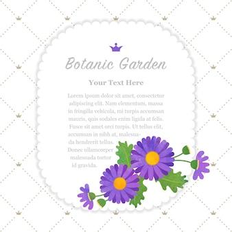 Ботанический сад рамка фиолетовая ромашка