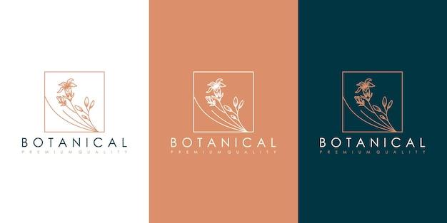 식물 로고 디자인