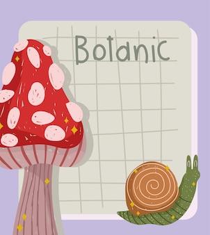 Ботанический гриб-улитка