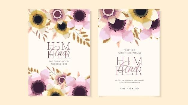 野生の花と植物の結婚式の招待カードテンプレートは花の招待カードを残します