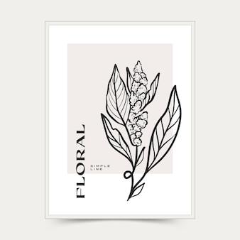 植物の抽象的な壁の芸術。花のベクトルポスターコレクション。