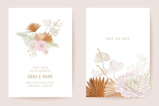 植物のダリアの結婚式の招待カードのテンプレートデザイン、熱帯のヤシの葉のフレームセット、乾燥パンパスグラス水彩画の最小限のベクトル。日付を保存黄金色の葉のモダンなポスター、豪華な背景