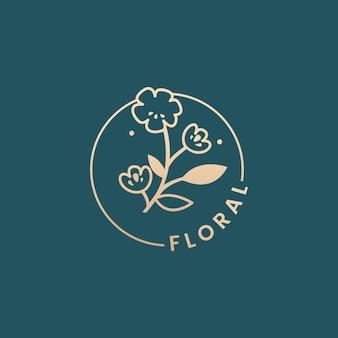 植物の花のイラスト