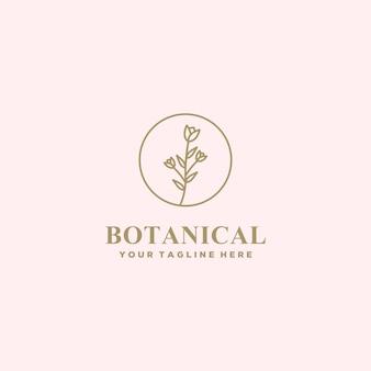 プレミアムスタイルの植物の花のラインのロゴ