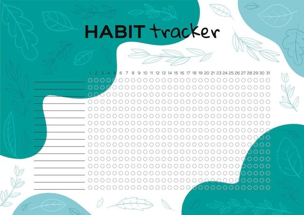 Botanical habit tracker template